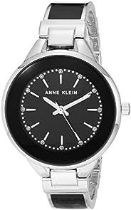 Anne Klein 女士闪亮手镯手表