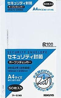 KOKUYO 国誉 *信封 开放式格子 西式长3号带胶带 50张 窗帘-SCM3