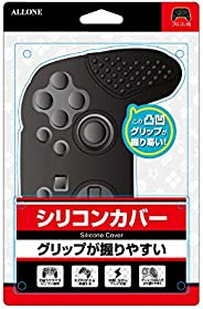 arroen Nintendo Switch Pro插座用 硅胶套 凹凸握柄不打滑易握 操作性提高 干爽的手感 日本制造商 黑色 BK