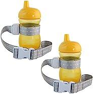 PBnJ Baby SippyPal 吸管杯托带绳(箭头灰色 2 件装)