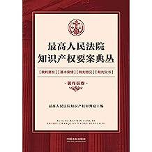 律师文书样式、制作与范例(第2版)