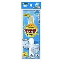 Sanko * 狭窄的地方 清洁刷 Bikkuri Fresh 彻底去除污渍 白色 長さ約18cm BH-77