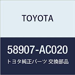 丰田 58907-AC020 控制台隔层门铰链组件