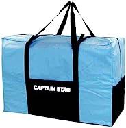 CAPTAIN STAG(キャプテンスタッグ) フォールディングバイク用キャリーバッグ