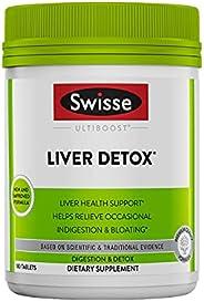 SWISSE Ultiboost 肝脏补充剂| 乳蓟,洋蓟和姜黄粉 180粒