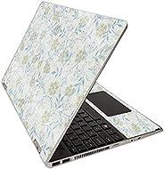 MightySkins 亮面闪光皮肤适用于 HP Pavilion x360 15 英寸 (2020) - 茉莉花 | 保护性、耐用的高光泽闪光表面 | 易于应用、移除和改变风格 | 美国制造