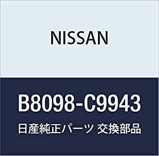 NISSAN (日产) 原厂零件 Tiigner 电视 产品编号B8098-C9943
