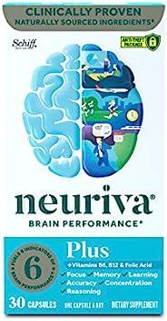 Neuriva Plus 大脑支持补充剂(一瓶30粒),包含B6,B12和叶酸,支持6种大脑表现指标:专注力,学习能力,准确性和推理力