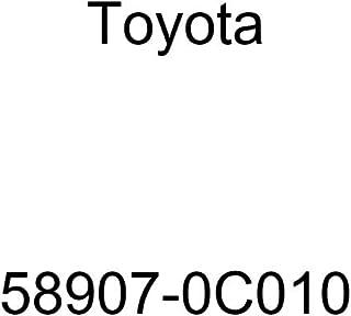 丰田 58907-0C010 控制台隔层门铰链组件