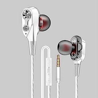 双环跑步游戏,带耳朵、音乐耳机、线控、HiFi 耳机(白色)