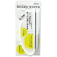 日本理化学 白板清洁剂 达拉斯 板式雨刮器 白