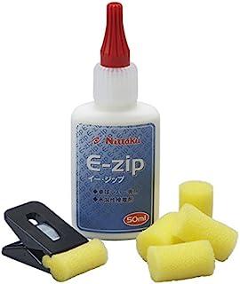 尼塔谷(Nittaku)乒乓球 橡胶用 水溶性粘结剂 E-拉链(光滑型)1个装 NL-9100