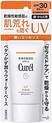 Curél 珂润 UV 隔离防晒霜 UV Essence 50g 准药品 防晒乳 SPF30 / PA++