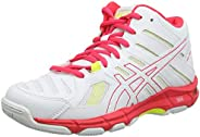 ASICS 亚瑟士 Gel-Beyond 5 Mt B650n-100 女士排球鞋