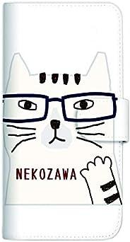 Mitas iPhone 12 Pro 手机壳 手账型 (489) Koggle Japanvol35 猫咪小丸子×猫沙 SC-3935-A/iPhone 12 Pro