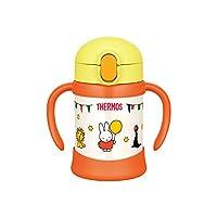 THERMOS 膳魔師 兒童吸管水杯 FHV-250B 淺黃色 適合9個月以上的幼童
