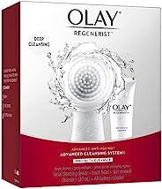 Olay ProX系列专业先进清洁系统带面刷