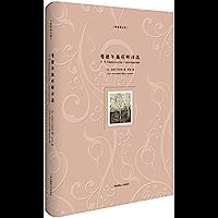曼德尔斯塔姆诗选(俄罗斯白银时代卓越的天才诗人,与帕斯捷尔纳克、阿赫玛托娃、茨维塔耶娃、布罗茨基齐名;智量经典译本,首度…