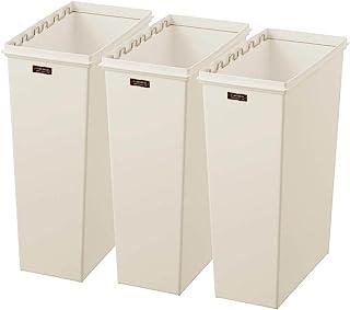 天马 垃圾箱 主体 米色 45升 Eabo Home 智能桶 3个装