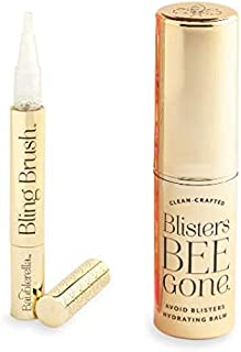 Baublerella - 新娘套装,(1) 个闪亮刷珠宝清洁剂 + (1) 个Blisters Bee Gone Blister 预防保湿膏   限量版缎面粉色发带