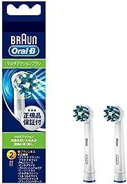 【正品】 博朗 欧乐B 电动牙刷 替换刷头 多功能动作刷头 白色