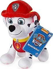 Paw Patrol 狗狗巡逻队 – 8 英寸(约 20.3 厘米)毛毛毛绒玩具,站立毛绒,带缝合细节,适合 3 岁及以上儿童
