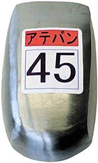 盛光 当盘45号 KDAT0045