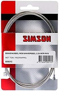 SIMSON 自行车配件 刹车 内部电缆 通用2.35mtr 020213
