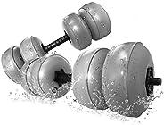 LANGYA 充水哑铃套装 便携式可折叠 可调节(1 千克 ~ 35 千克) 哑铃 柔软耐用 轻便方便 适合家庭、办公室、户外和旅行使用 灰色