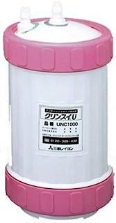 三菱丽阳·可菱水下水池型净水器替换滤芯 unc1000