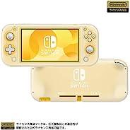 任天堂许可商品硅胶套适用于任天堂Switch Lite