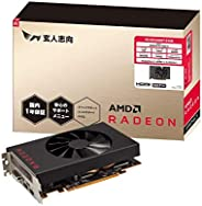 玄人志向 AMD Radeon RX5500XT搭载显卡 GDDR6 4GB 双风扇型号RD-RX5500XT-E4GB