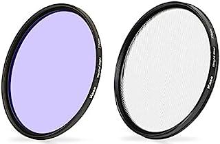 Kase 77 毫米夜用套件亮星聚焦工具 + 77 个中性夜灯污染滤镜