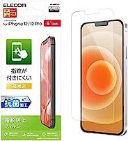 Elecom 宜丽客 iPhone 12 / 12 Pro 手机膜 [防指纹] 高光泽 PM-A20BFLFG