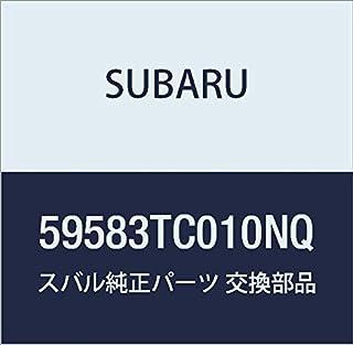 SUBARU (斯巴鲁) 正品零件 松鼠 尾 精灵 编号59583TC010NQ
