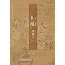 瓶花清味:中国传统插花艺术史