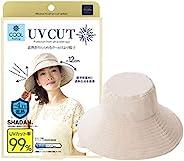 遮热折叠的酷天遮阳帽