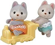 SylvanianFamilies森贝儿家族娃娃玩具娃娃组合狗家族适合3岁以上SF14648