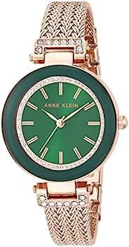 Anne Klein 女士施华洛世奇水晶重音网格手链手表