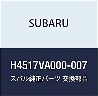 SUBARU(斯巴鲁) 正品零件 雷佛奥格LED装饰灯/雾灯 H4517VA000-007