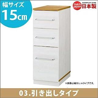 SUKIOM厨房叠加式置物架(抽屉型)15cm宽(SPC-15H)