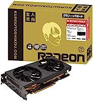 玄人志向 AMD Radeon RX5700XT 搭载显卡 GDDR6 原创风扇型号RD-RX5700XT-E8GB/DF