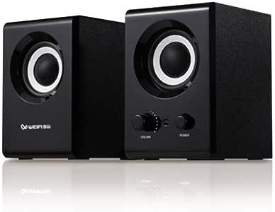 慧海D-166音响 2.0多媒体电脑小音箱 带低音炮 音质清晰
