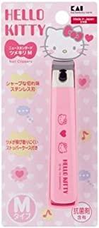 Hello Kitty指甲刀 日本