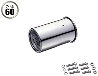 星光产业 围巾刀35 EX-116
