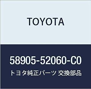 正品丰田 58905-52060-C0 控制台隔层门组件