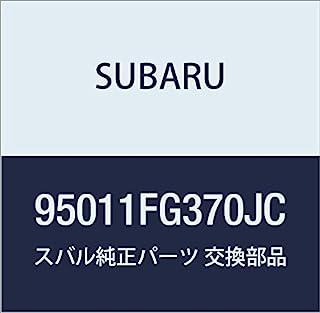 SUBARU (斯巴鲁) 正品零件 松紧 地板 货号95011FG370JC