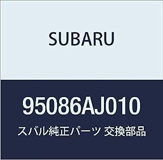 SUBARU 原装零件 垫片 后盖 地板 侧杆 货号95086AJ010