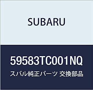 SUBARU (斯巴鲁) 正品配件 马图 中心 地板 型号59583TC001NQ