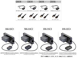MA-55C4 Canon LP-E6 dummy battery adaptor